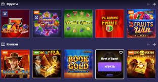 Казино First Casino онлайн Украины (FirstCasino)