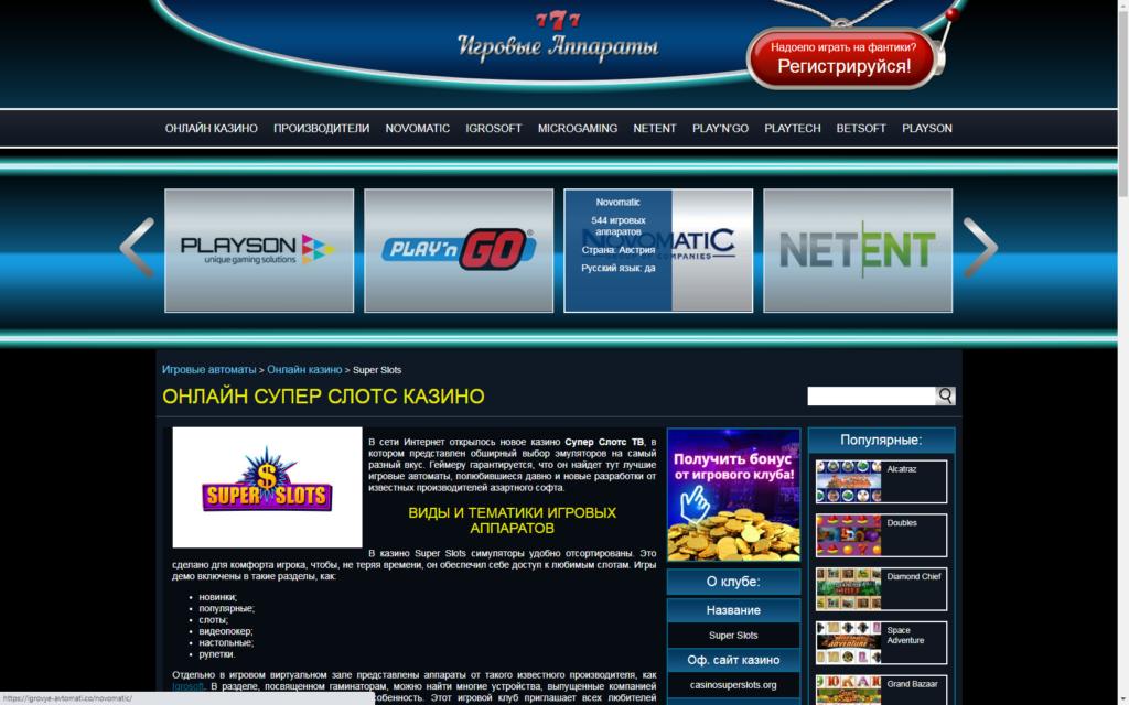 Все, что вам нужно знать о казино онлайн