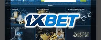 Казино 1xbet (1хбет) играть онлайн - официальный сайт 1икс бет